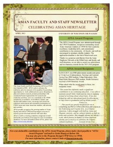 Newsletter photo cover