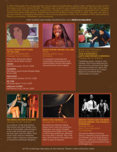 Milwaukee Film Black Lens Black History Month Schedule
