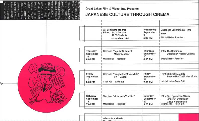 Japanese Culture Through Cinema