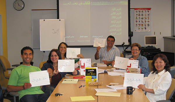 UWM Faculty learning Arabic