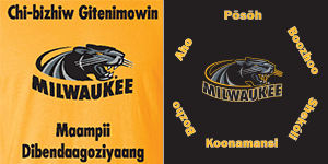 a yellow and black tshirt design with the UWM panther and words in ojibwe