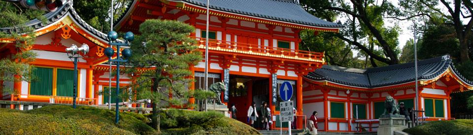 Study Abroad Japanese