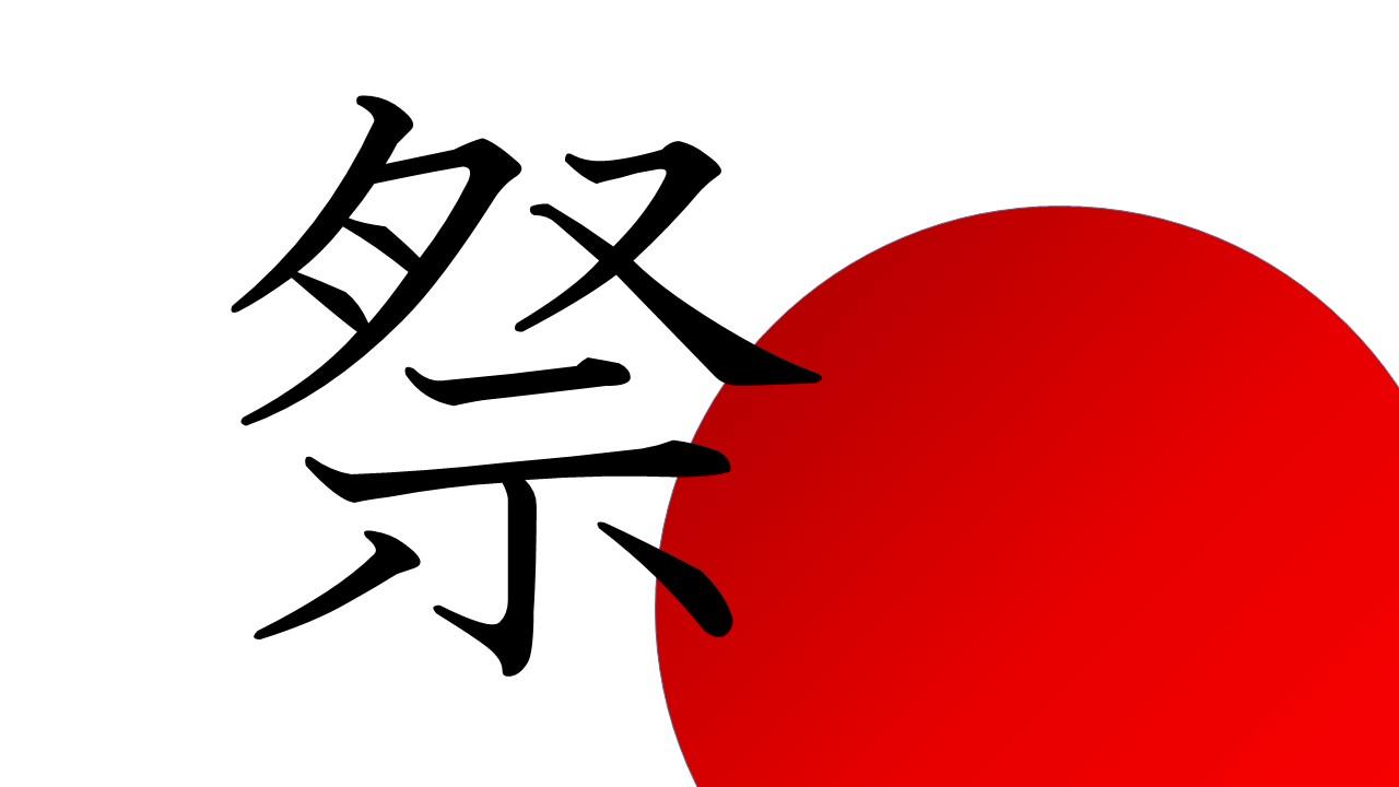 japan fest 2016 and haiku contest