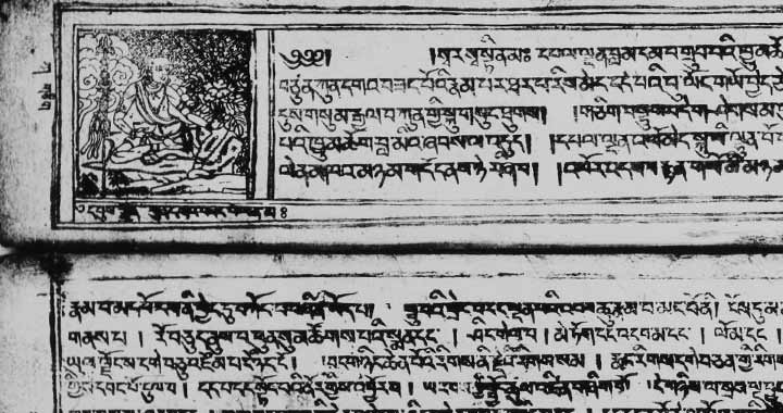 An excerpt from the 1494 woodblock printing of the biography of the Madman of Ü.