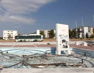 case on athens olympic network 2004 athens olympics network stronger and redundantfaster, mis case study h11 case analysis by group 1 atos was able to successf.