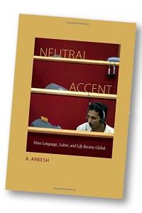 neutral-accent-book