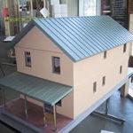Photo of the exterior model of Milwaukee Idea Home