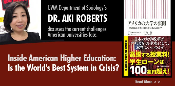 Dr. Aki Roberts discusses challenges American universities face